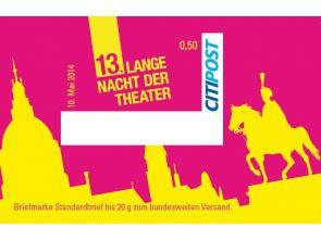 """Sondermarkenmogen """"Lange Nacht der Theater"""""""