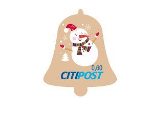 """Markenheft Standardbrief """"Weihnachten 2016"""""""