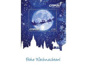 Weihnachtskarte mit Block 2014