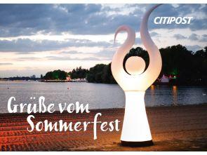 """Ganzsachenkarte """"Grüße vom INW-Sommerfest 2018"""""""